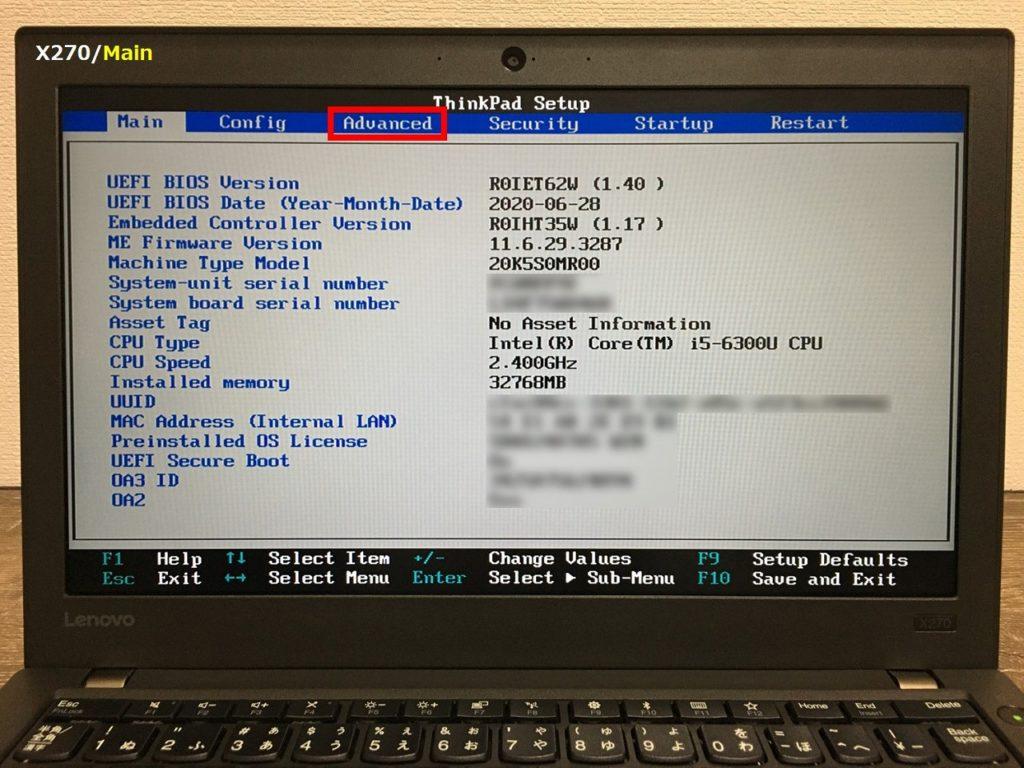 X270 BIOS改造後