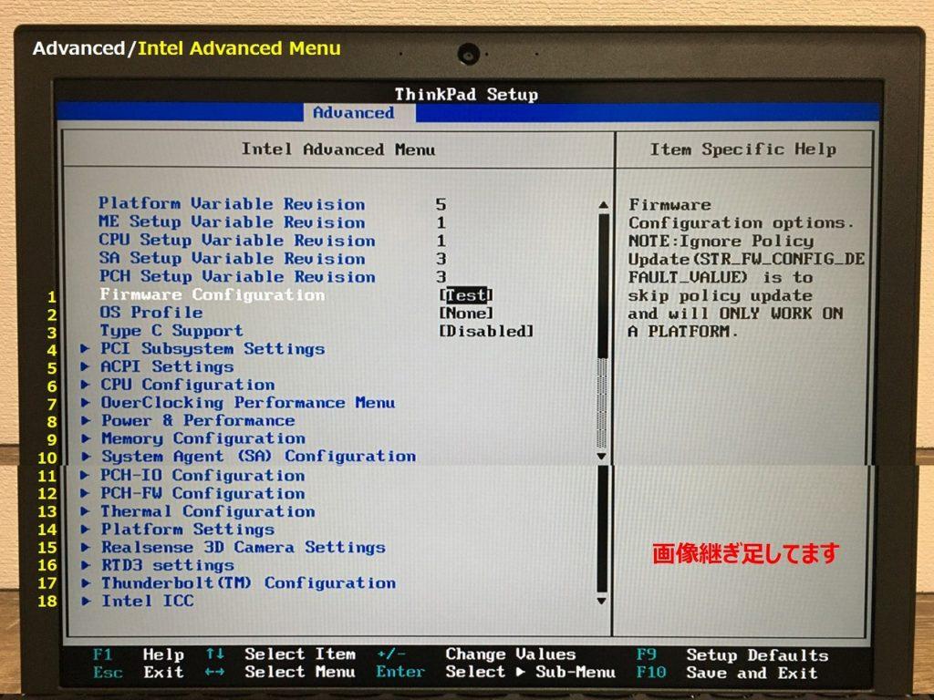 X270 Intel Advanced