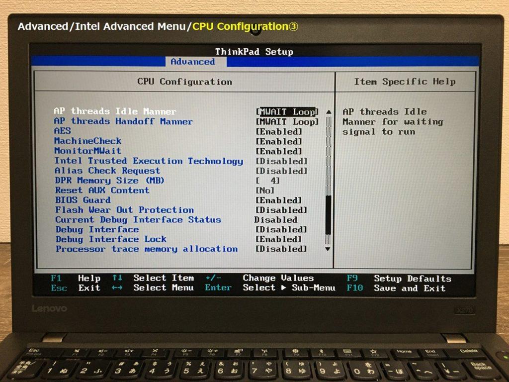 X270 CPU Config③