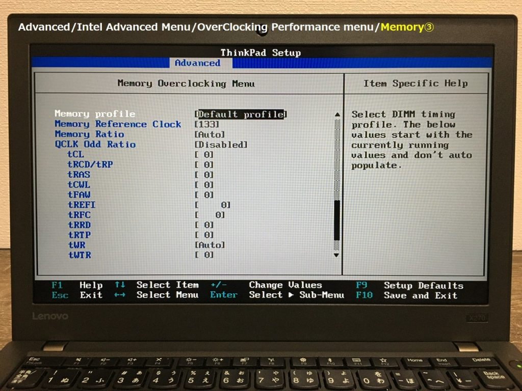 X270 OverClocking-Memory③