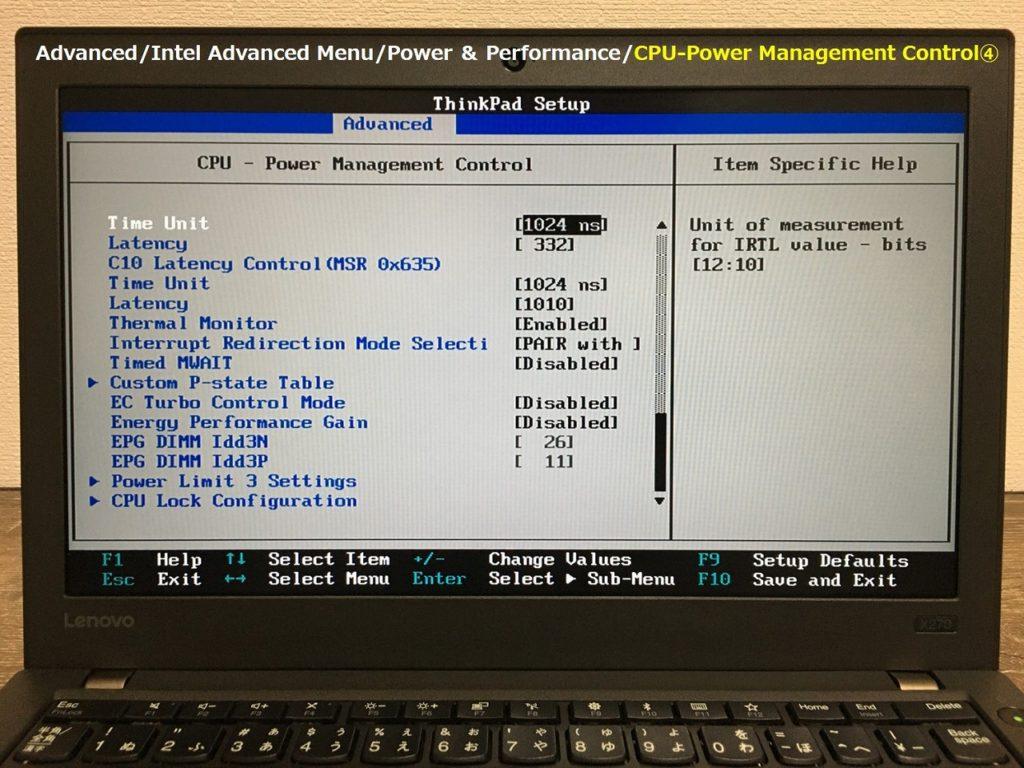 X270 Power&Perfomance>CPU④