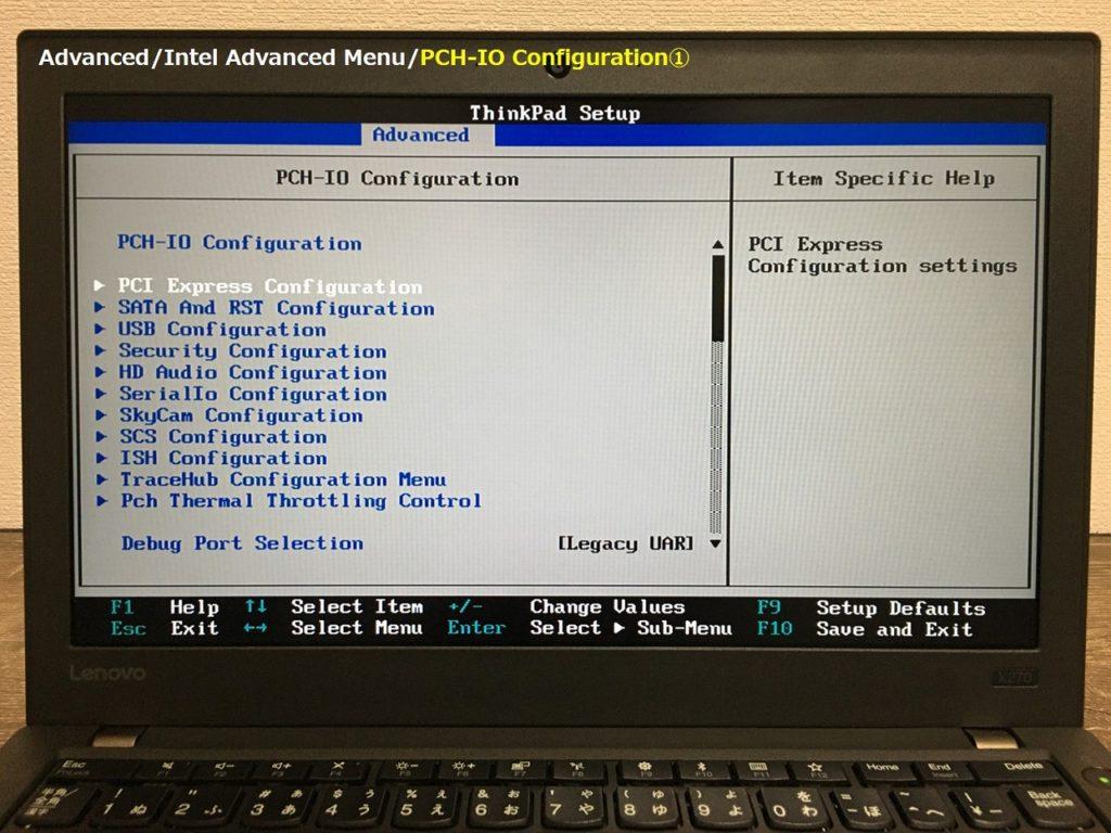 X270 PCH-IO Config①