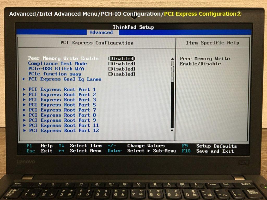 X270 PCH-IO Config>PCI②