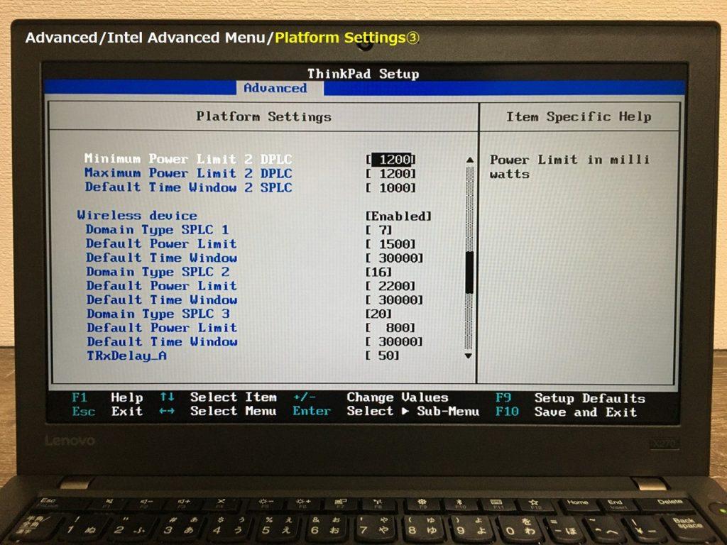 X270 Platform Settings③