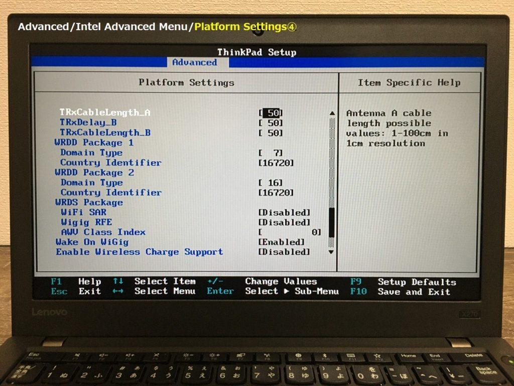 X270 Platform Settings④