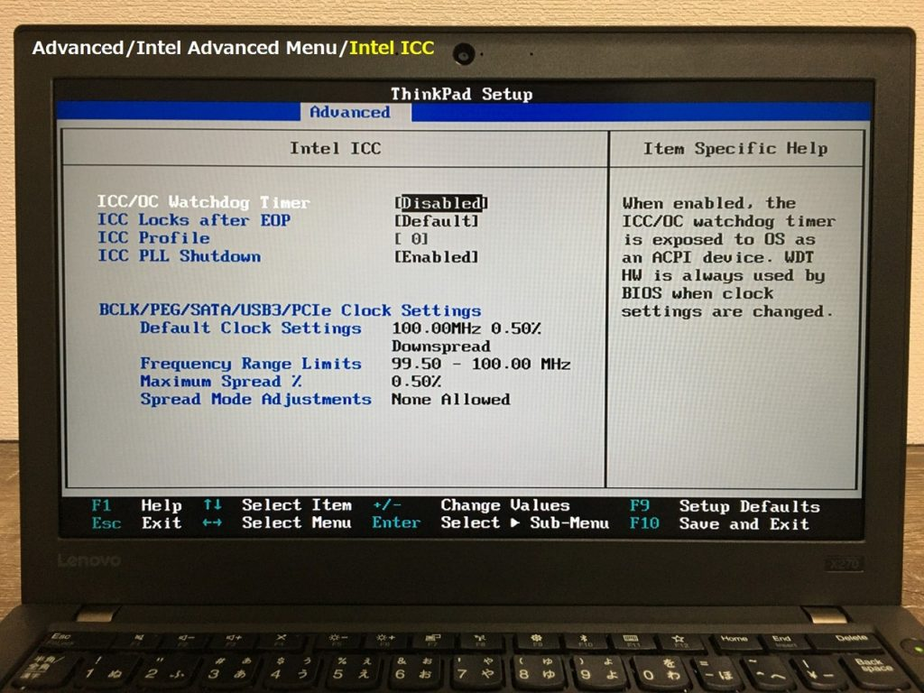 X270 Intel ICC