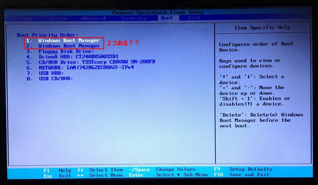 BIOS Boot Priority Order 画面