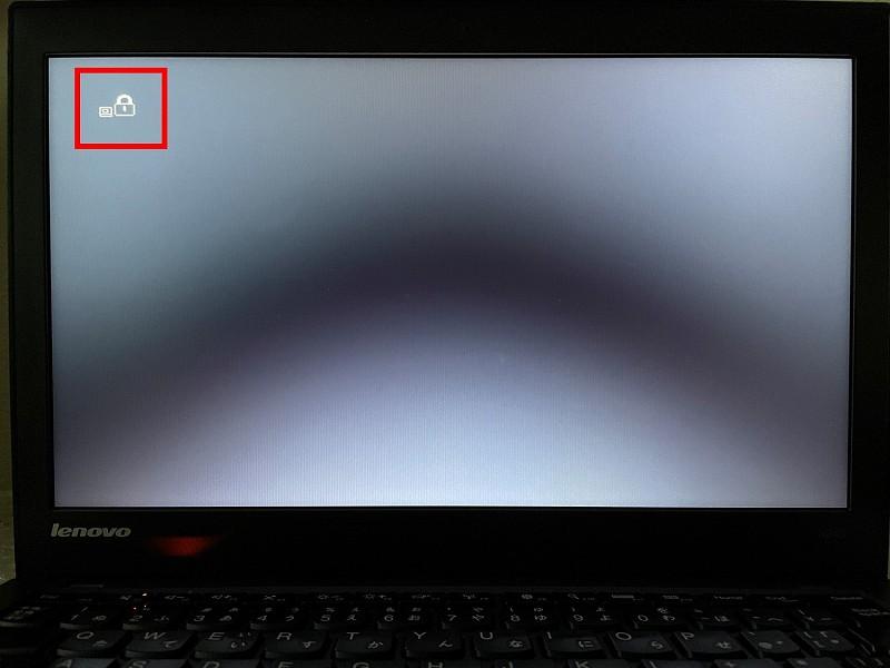 パスワード入力画面