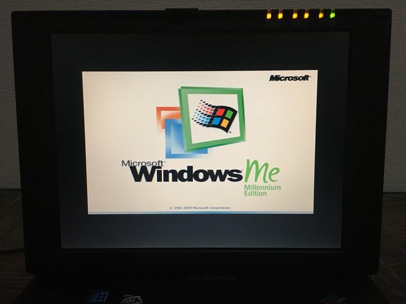 WinMeオープニング画面