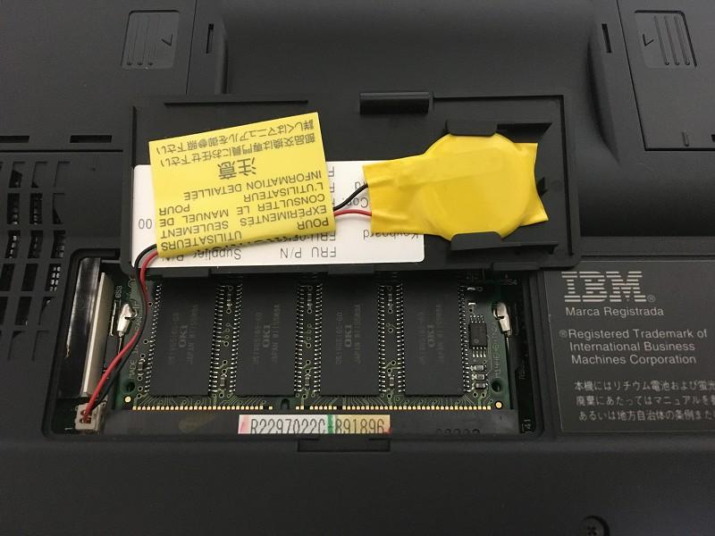 CMOS電池とメモリ