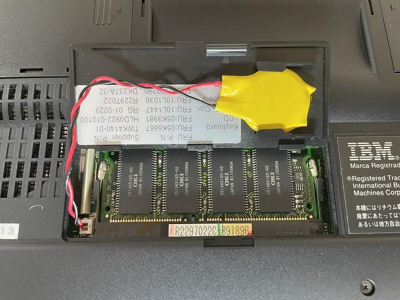 CMOS電池交換後