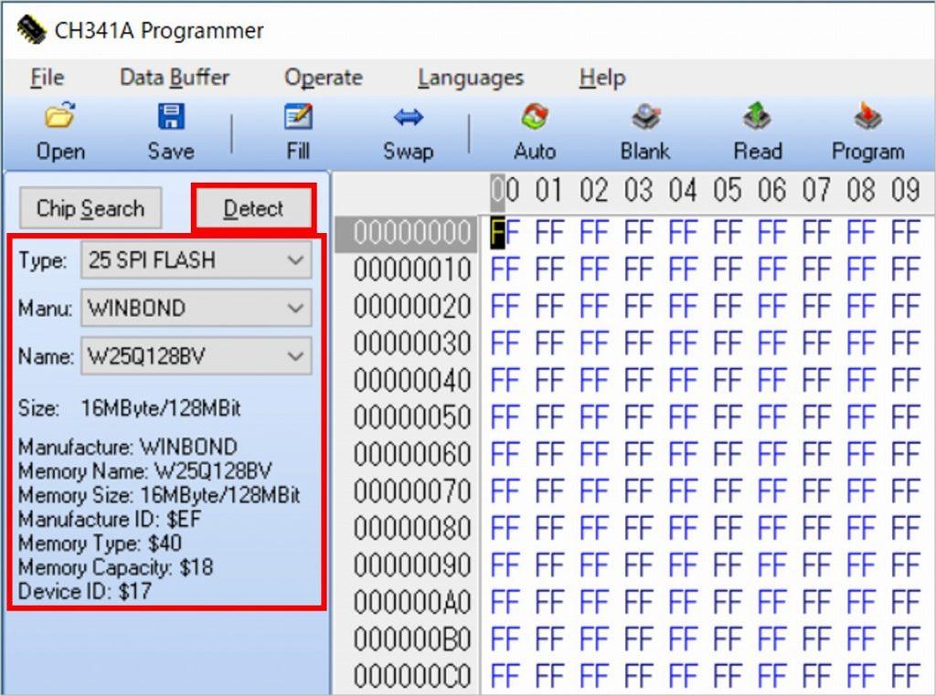 BIOSチップ正常検出状態