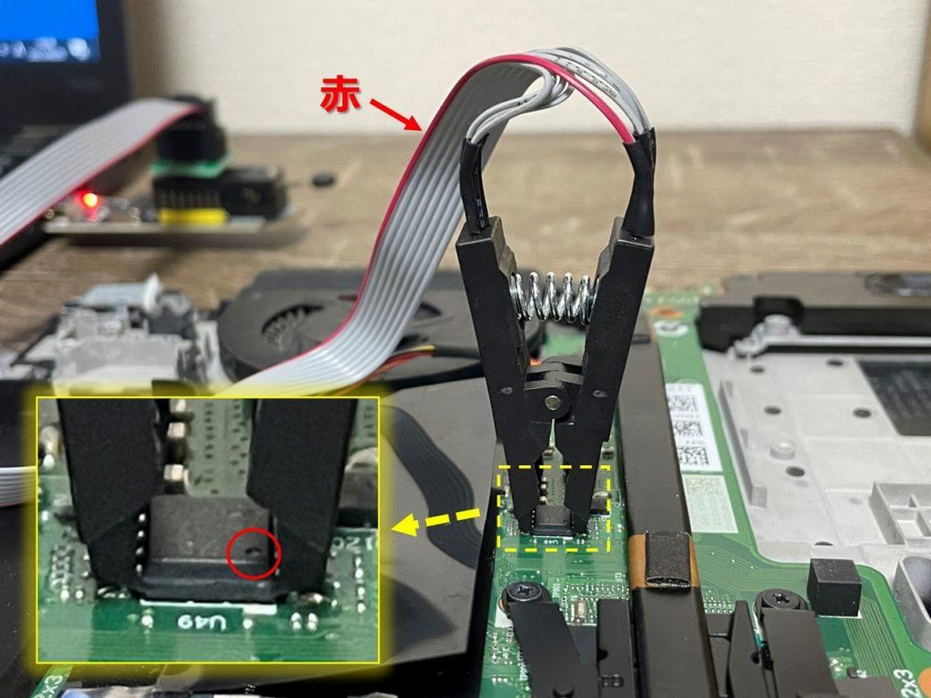 8ピンクリップ-BIOS接続画像
