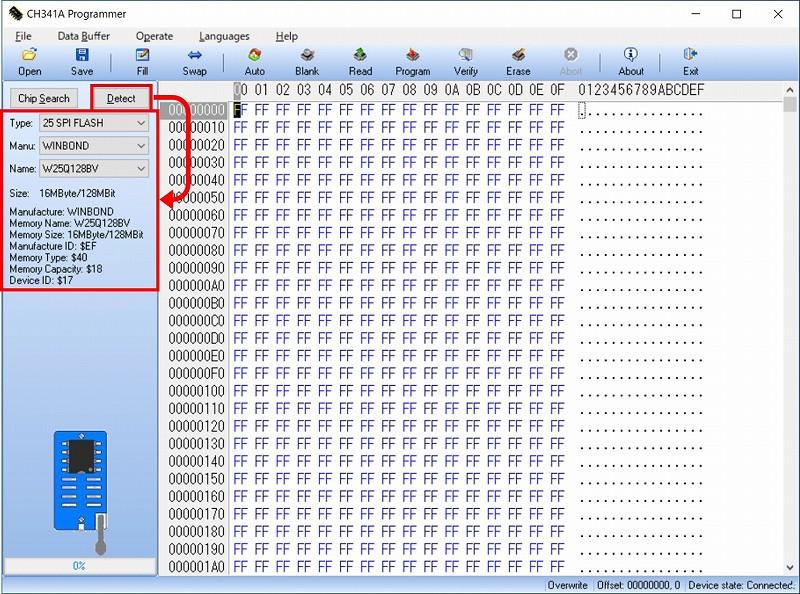 BIOSチップの検出