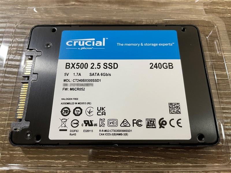 Crucial BX500 240GB 外観